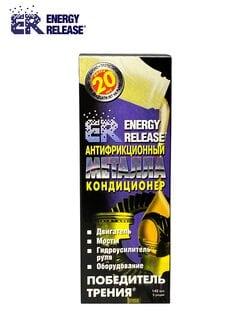 Антифрикційний кондиціонер металу Energy Release (ER) - 148 мл.