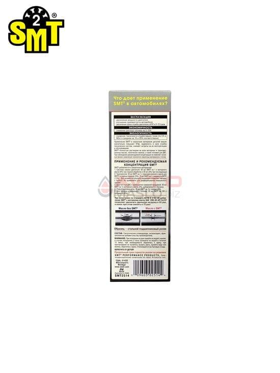 Антифрикционный кондиционер металла SMT2 (USA) - 250 мл.