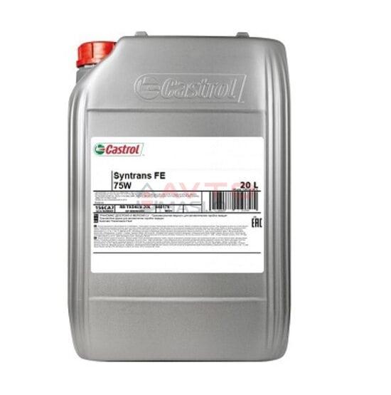 Масло трансмиссионное  Castrol Syntrans FE 75W 20 л