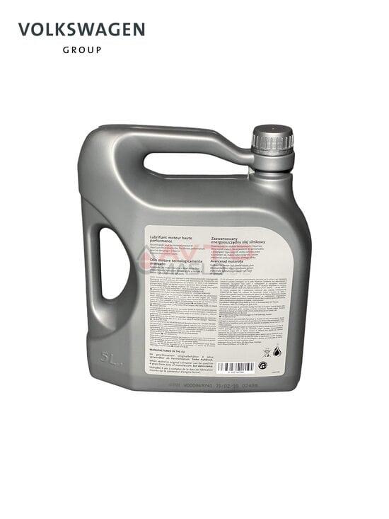 Масло моторное Volkswagen VAG 5w30 LongLife III 5л